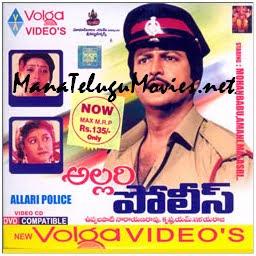 Allari Police movie