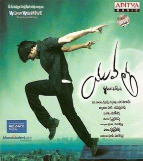Yuvatha -DVD