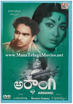 old bangla movie video songs free download