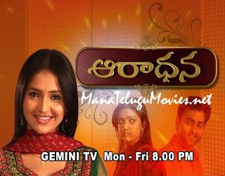 Aaradhana Serial -E 301 – Last Episode