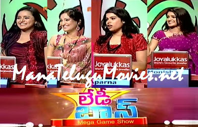 Lady Boss with Kranthi Serial Team