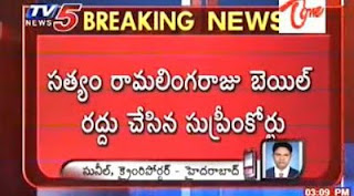 Watch news on Supreme Court cancels bail for Satyam's Raju‎