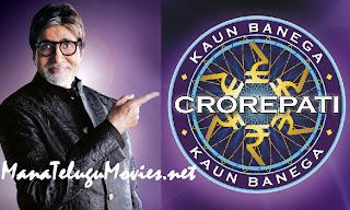 Kaun Banega Crorepati-4 :E 13 -1st Nov