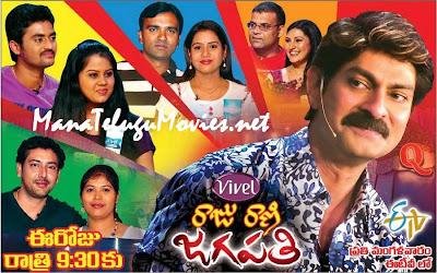 Raju Rani Jagapathi -8th Mar with TV Artist Couples