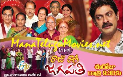 Raju Rani Jagapathi -30th Nov: Y.Vijaya,Suthivelu Couples