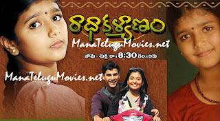Radha Kalyanam Serial -March Episodes