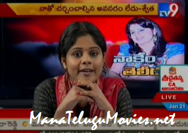 NTV Anchor Swetha Reddy live show on her relation with Bhanu and Suri