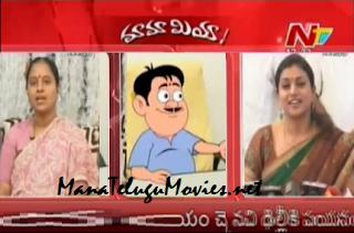 Roja, Konda Surekha in MamaMiya Comedy