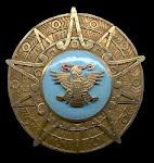 Medalla de la Orden Azteca otorgada al Emperador Selassie I, en su vista a México en 1954.