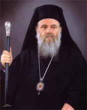 Mακαριώτατος Αρχιεπίσκοπος Αθηνών και Πάσης Ελλάδος κ. Ιερώνυμος