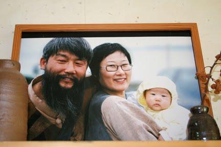 [Family+portrait.jpg]
