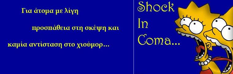 ShockInComa