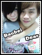 Dear & Me