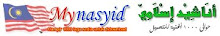 Download Nasyid