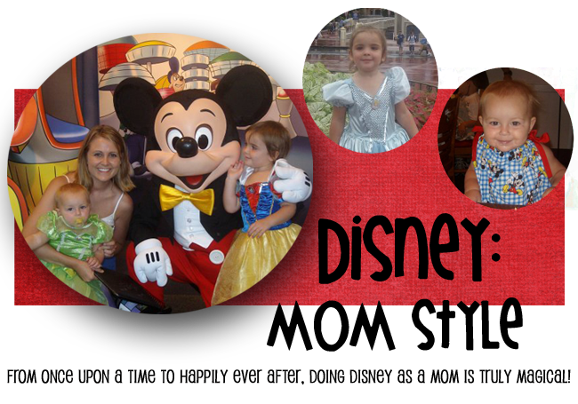 Disney Mom Style