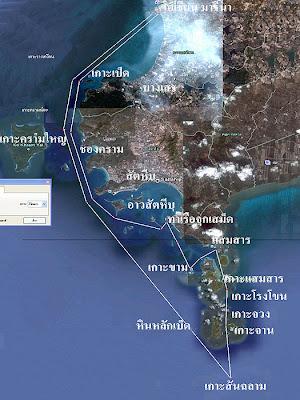 แผนที่ทะเล