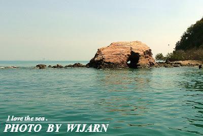 หินรู เกาะเป็ด