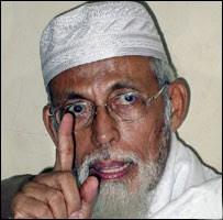 Profil Abu Bakar Ba'asyir