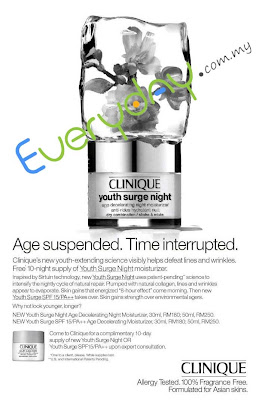 latest beauty news in town clinique youth surge night free sample