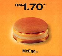 Mchuevo is egg and hamburger