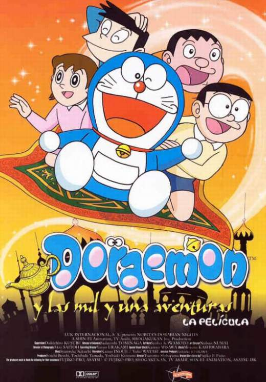 my favourite cartoon essay doraemon Doraemon (japanese: ドラえもん) is a japanese manga series written and illustrated by fujiko f fujio the series has also been adapted into a successful anime series and media franchise the story revolves around a robotic cat named doraemon, who travels back in time from the 22nd century to aid a pre- teen boy.