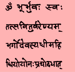 The Gayatri Mantra: The Greatest among all Mantras...