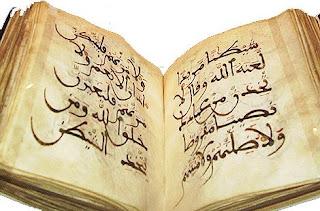 http://3.bp.blogspot.com/_csNpsuCsb-8/SxxCYsdK01I/AAAAAAAAACk/vHfaubQUPbk/s320/hadits2.jpg
