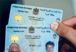 Deadline for ID card registration extended