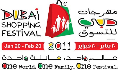 Dubai Shopping Festival 2011