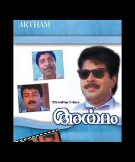 Artham (1989 - movie_langauge) - Mammootty, Srinivasan, Murali, Parvathy, Mammukoya, Saranya, Sukumari, JayaRam, Kollam Tulasi, Philomina, Thikkurisi Sukumaran Nair, Keerikkadan Jose, Jagannatha Varma, Azeez, Oduvil Unnikrishnan, Karamana Janardanan Nair, Jagannathan