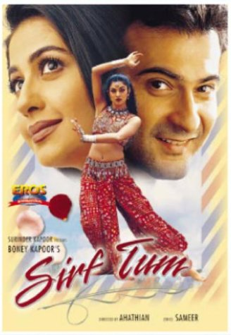 Sirf+tum+full+movie