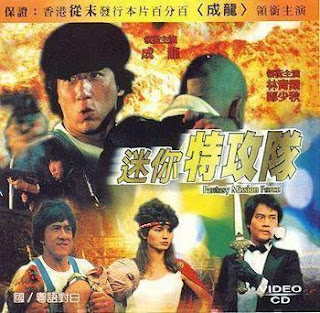 Fantasy Mission Force 1982 Hollywood Movie Watch Online