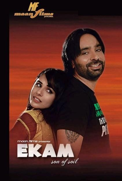Love Punjab (2016) - Full Punjabi Movie - HD - part 1-3