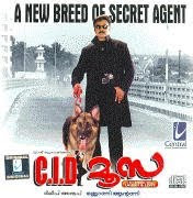 C.I.D. Moosa (2003 - movie_langauge) - Dileep, Bhavana, Ashish Vidyarthi, Jagathy Sreekumar, Cochin Hanifa, Harisree Ashokan, Salim Kumar