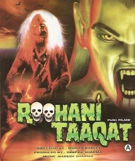 Roohani Taaqat (1991)