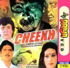 Cheekh (1985) - Hindi Movie