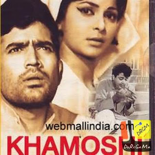 Khamoshi (1969) - Hindi Movie