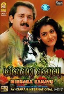 Minsaara Kanavu 1997 Tamil Movie Watch Online