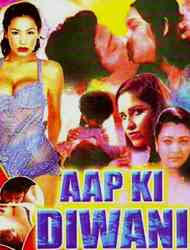 Aap Ki Diwani Hindi Movie Watch Online