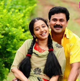 Swale (2009 - movie_langauge) - Dileep as Unni Madhavan, Gopika, Innocent