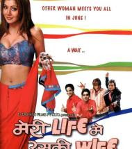 Meri Life Mein Uski Wife 2010 Hindi Movie Watch Online