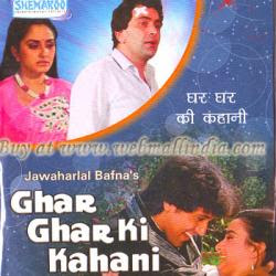 Ghar Ghar Ki Kahani 1988 Hindi Movie Watch Online