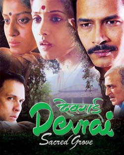Devrai 2004 Marathi Movie Watch Online