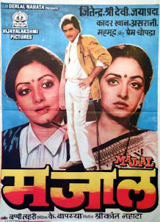 Majaal 1987 Hindi Movie Watch Online