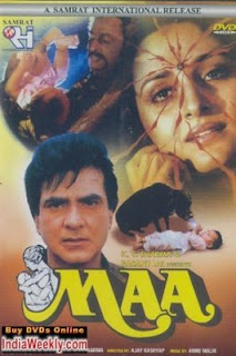 Maa 1991 Hindi Movie Watch Online