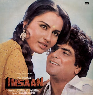 Insaan 1982 Hindi Movie Watch Online