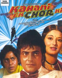 Kahani Ek Chor Ki (1981)