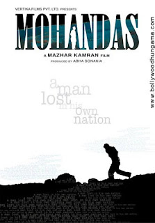 Mohandas (2009 - movie_langauge) - Sonali Kulkarni, Meghna Sengupta, Nakul Vaid as Mohandas, Sushant Singh