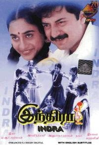 Indira 1995 Tamil Movie Watch Online