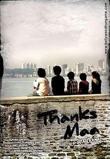 Thanks Maa 2010 Hindi Movie Download